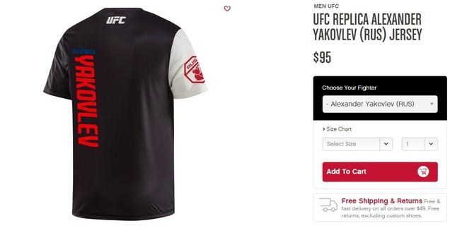 Александр Яковлев - футболка UFC-Reebok