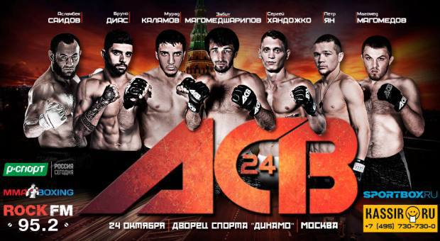 ACB.24.Poster