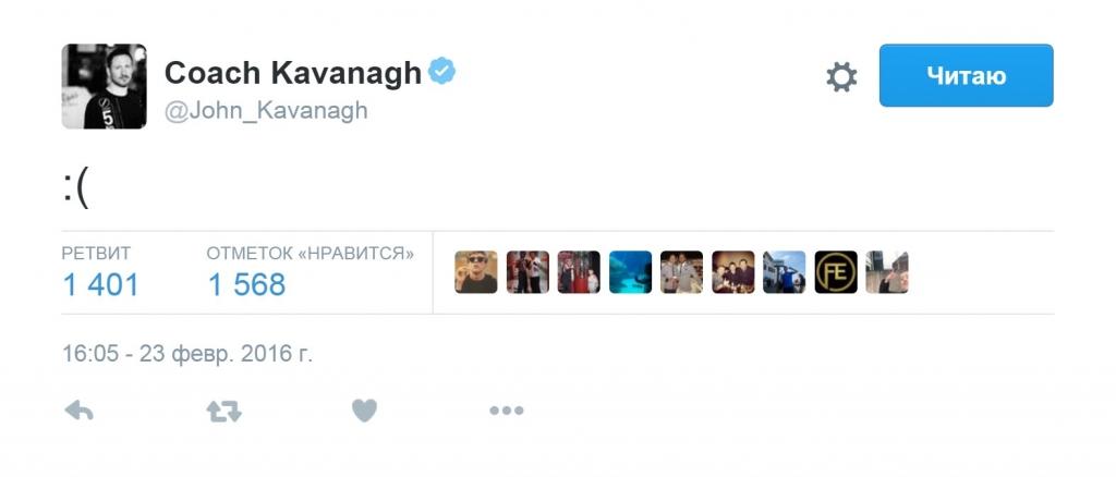 Твит тренера МакГрегора