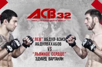 ACB 32