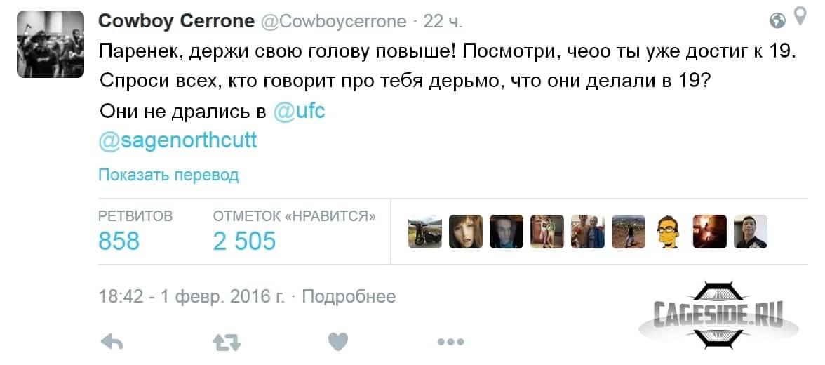 Ковбой №1 рус