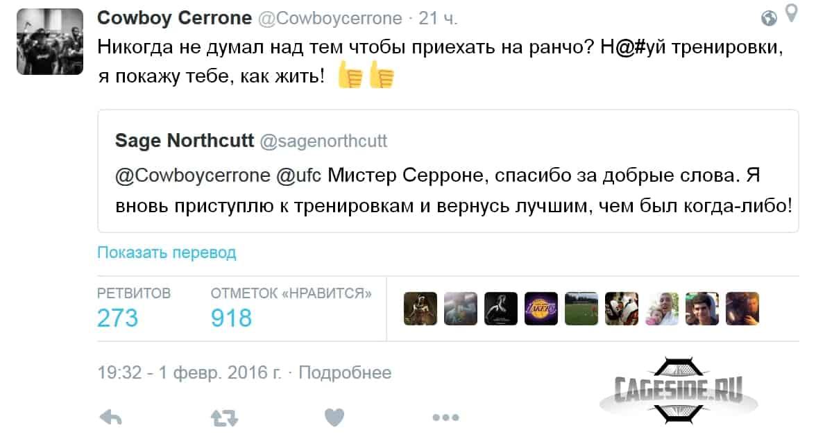 Ковбой №2 рус