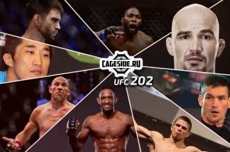 Обзор UFC 202