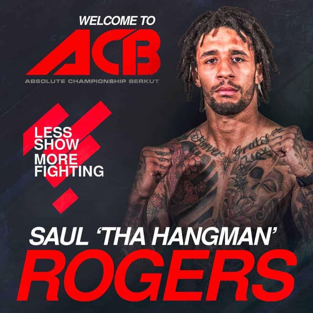 Сол Роджерс подписан в ACB