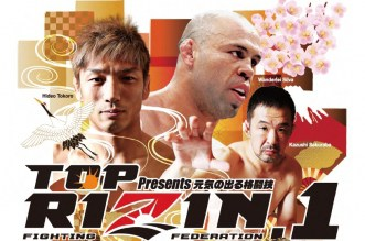 RIZIN FF World Grand Prix