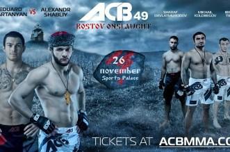 Прямая трансляция ACB 49