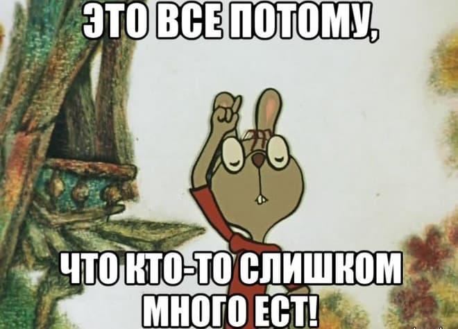 kto-to-slishkom-mnogo-est