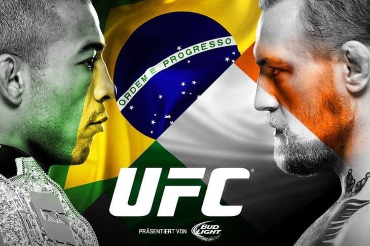 Бразилия против Ирландии