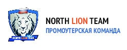 NORTH LION TEAM