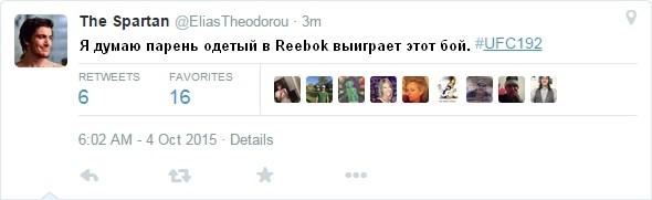 Твит Теодору