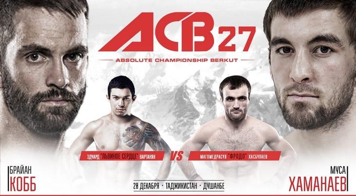 ACB 27