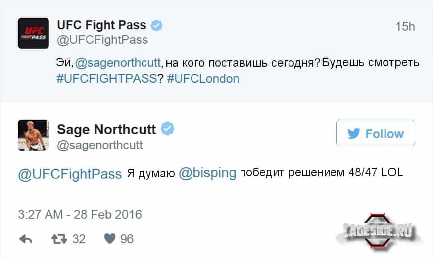 Твит Норткатта рус