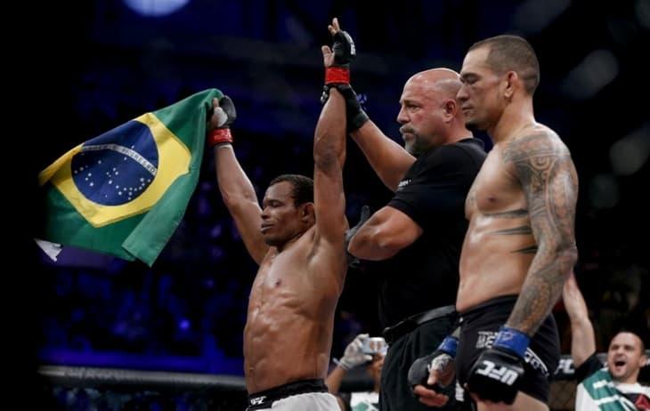 Бразильцы
