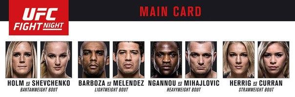 UFC on fox 20