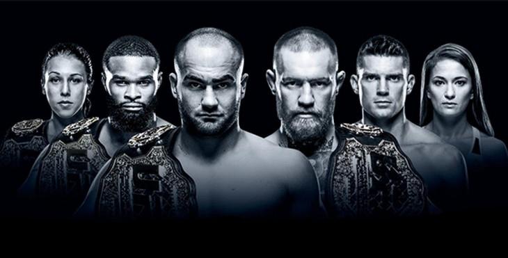 как смотреть UFC 205