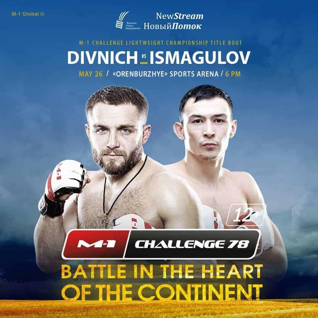Максим Дивнич и Дамир Исмагулов встретятся в поединке за звание чемпиона М-1 в легком весе