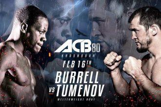 Бой Альберта Туменова