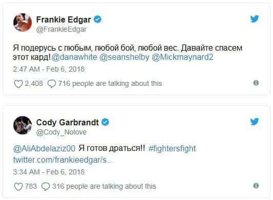 Коди Гарбрандт хочет выступить на UFC 222 против Френки Эдгара